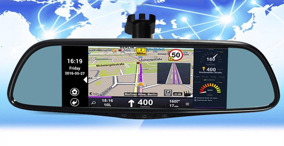 GPS_zerkalo