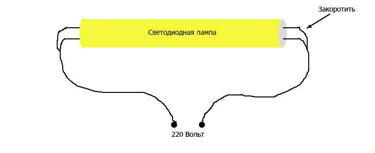 схема подключения светодиодной лампы