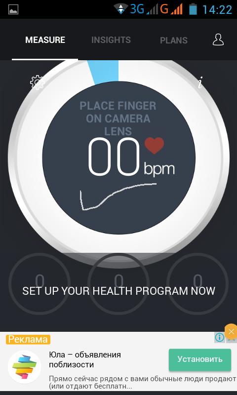 приложение для измерения сердечных сокращений
