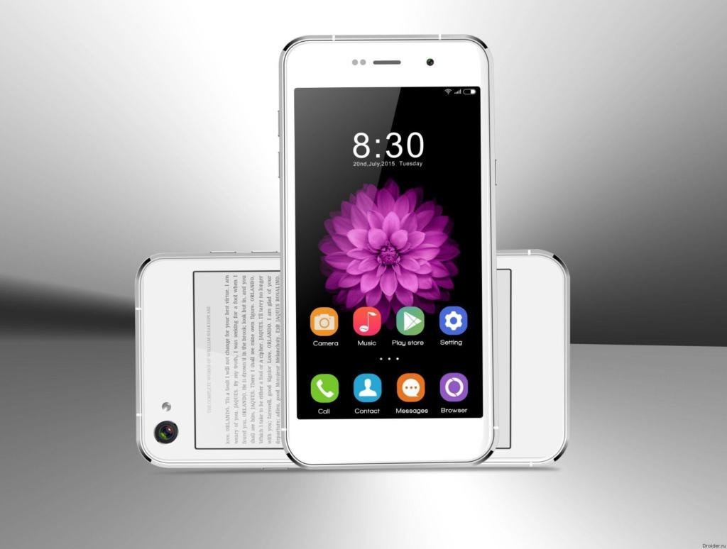 смартфон с мощным процессором