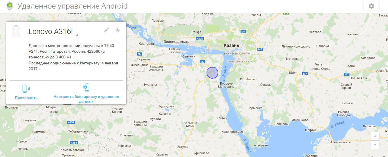 положение телефона на карте