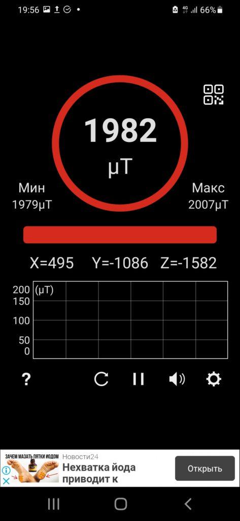 приложение для поиска электрического провода